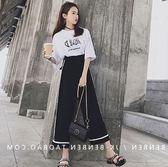 EASON SHOP(GU7129)兩件套裝英文字母印花圓領短袖T恤女上衣服素色棉T恤白條紋撞色高腰顯瘦直筒寬褲