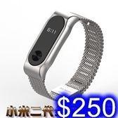 小米二代智能金屬手環腕帶 防水金屬殼腕帶 免螺絲款防丟 不銹鋼磁吸全自動卡扣錶帶 J-02