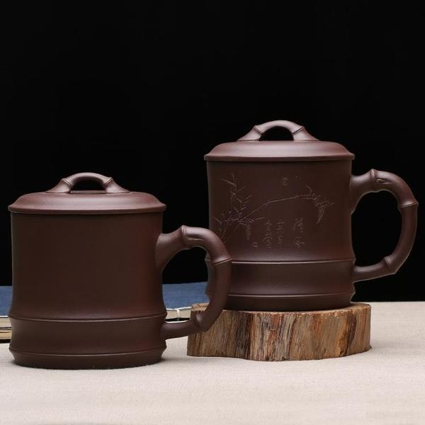 [超豐國際]宜興全手工紫砂茶杯 茶具過濾 紫砂杯男士杯辦公杯 竹節杯1入