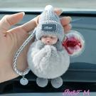 鑰匙掛件汽車鑰匙扣女ins網紅韓國可愛毛絨高檔 永生花掛件鑰匙錬睡眠娃娃 JUST M