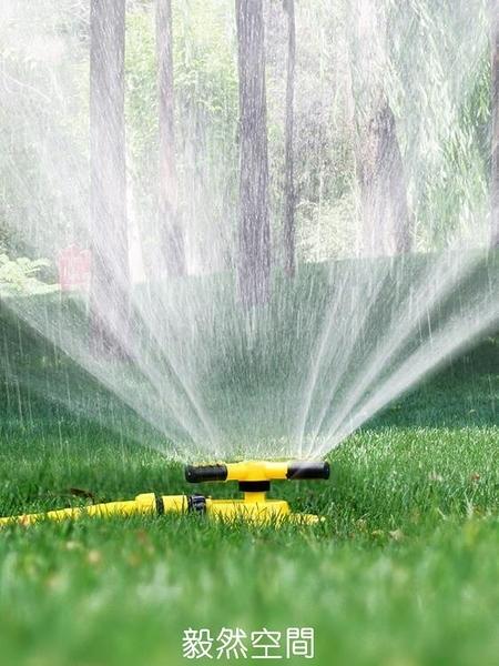 自動灑水機 園林農業農用灌溉360度自動旋轉噴水噴頭噴水器草坪澆 【快速】