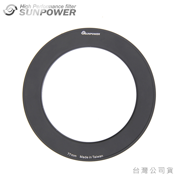 EGE 一番購】Sunpower Charmer支架專用轉接環 Z系列 台灣製造【公司貨】