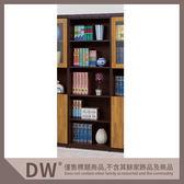 【多瓦娜】19058-625008 安寶耐磨胡桃2×6尺開放式書櫃(A21)