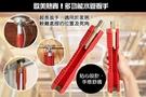 【NF486】多功能水管扳手 水龍頭板手...
