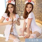 情趣製服加肥加大碼性感護士服女仆女傭角色扮演空姐製服學生裝舞臺表 快速出貨