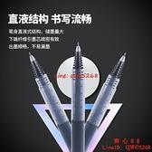【買一送一】全針管黑筆辦公考試水筆手賬彩色筆商務簽字筆直液筆速干直液式【齊心88】