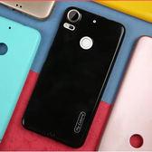 店長推薦 HTCDesire10pro手機殼d10w保護套磨砂硅膠軟殼男女款閃粉純色