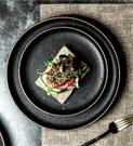 西餐盤 牛排盤家用創意黑色磨砂盤牛扒盤商用網紅菜盤圓平盤日式西餐盤子【快速出貨八折鉅惠】