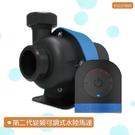 【台灣崧騰】VSG12000 第二代變頻可調式水陸馬達 沉水馬達 水族用品 變頻馬達 魚缸
