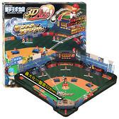 [MIJ] 日本 3D Ace王牌怪獸 野球盤桌遊組 (最大化盤面528mm)  棒球盤 派對遊戲 EPOCH 玩具