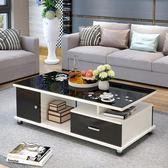 茶幾簡約現代鋼化玻璃茶幾 客廳小戶型創意茶幾桌子 『名購居家』igo