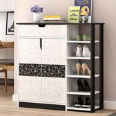 鞋柜簡易家用經濟型門口鞋架子置物架簡約現代門廳柜省空間小鞋柜