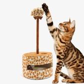 新款貓咪玩具逗貓老鼠玩具彈簧貓玩具彈簧老鼠貓咪寵物玩具球Mandyc