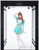 CY/春影 LED大型攝影棚服裝人像柔光箱模特證件拍照攝影燈箱200CMQM『櫻花小屋』