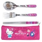 〔小禮堂〕Hello Kitty 三件式不鏽鋼餐具組附餐具袋《桃.45週年》叉匙.匙筷.環保餐具 5712977-13544