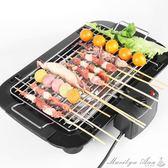 電燒烤爐商用電烤盤羊肉串電烤爐韓式家用烤肉鍋烤肉機烤架 igo全館免運