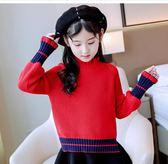 毛衣 女童裝兒童洋氣套頭針織衫中大童韓版時尚外穿毛衣【小天使】
