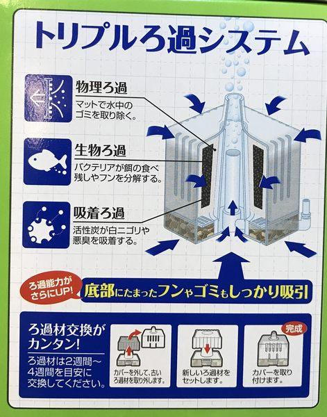 【西高地水族坊】日本五味GEX水中過濾器(M)- 水妖精