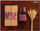 味榮 展康 酵素套組禮盒(原生檸檬+綜合莓果)