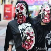 萬聖節面具 恐怖男成人吸血鬼乳膠頭套死神骷髏嚇人僵尸鬼臉惡魔 東京衣秀