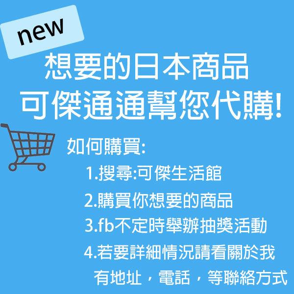 CANON SELPHY CP1300 白色 行動相片印表機 台灣佳能公司貨 內含54張相紙 限宅配