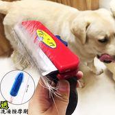 狗毛刷貓咪大型犬金毛柯基拉布拉多專用狗狗梳毛器梳子寵物脫毛梳『韓女王』