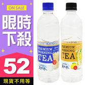 現貨 日本 SUNTORY 三得利 神奇透明奶茶 / 檸檬紅茶 550ml 透明奶茶 無色奶茶 飲料 水 透明 礦泉水