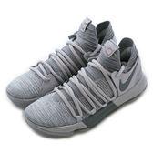 Nike 耐吉 NIKE ZOOM KD10 EP 籃球鞋 897816007 男 舒適 運動 休閒 新款 流行 經典