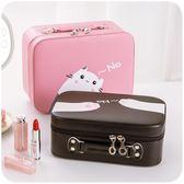 化妝包小號便攜簡約可愛少女心大容量多功能收納盒品箱手提小方包 【好康八八折】