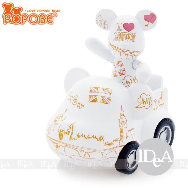POPOBE熊 車載系列 2吋公仔車飾 小汽車玩具擺飾 我愛倫敦 非 暴力熊 momo熊 BE@RBRICK熊 IDEA 英國