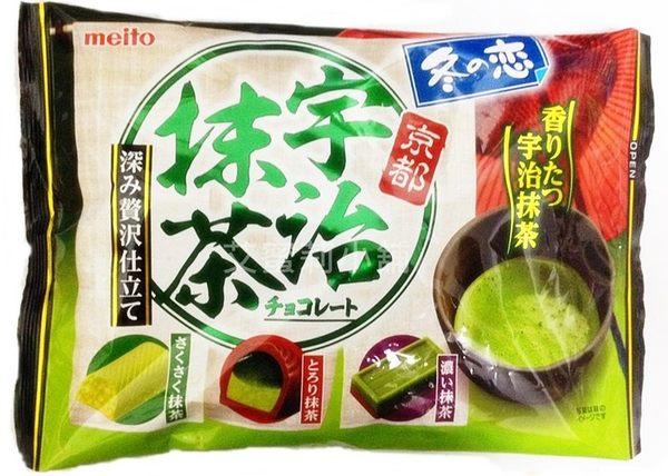 冬之戀 宇治抹茶巧克力 140g【合迷雅好物超級商城】