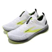 Brooks 慢跑鞋 Levitate 4 Run Visible 白 黃 男鞋 運動鞋 【ACS】 1103451D129
