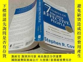 二手書博民逛書店The罕見7 Habits of Highly Effective People(高效人士的7個習慣)Y200
