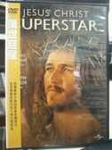 挖寶二手片-P15-090-正版DVD-電影【萬世巨星/Superstar】-安德魯洛伊韋伯編曲2(直購價)