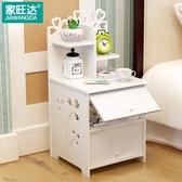 歐式床頭櫃簡約現代臥室組裝迷你邊櫃多層特價經濟型收納置物架    汪喵百貨
