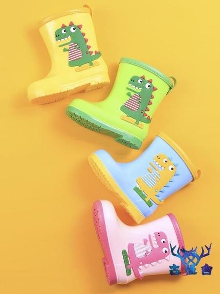 兒童雨鞋防滑套鞋寶寶雨靴膠鞋無異味加厚中小童水鞋【古怪舍】