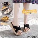 PAPORA厚底海綿休閒拖鞋涼鞋KS2299黑色/米色/黃色