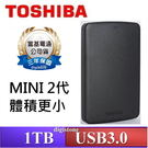 【免運+贈硬碟軟式收納包】TOSHIBA 1TB CANVIO Basics A2 二代 USB3.0 1T 行動碟-黑X1【第二代新款】