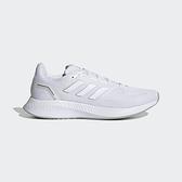 Adidas RUN FALCON 2.0 女款白色運動慢跑鞋-NO.FY9621
