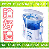 《清潔力道市售沖牙機最強款!!》惠齒 H2O Floss HF-88 / HF88 沖牙機 洗牙機 (台灣製優於百靈 MD20)