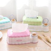創意家用歐式紙巾盒客廳茶幾簡約可愛防水塑料抽紙盒收納帶牙簽筒 DR3781【男人與流行】