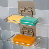 免打孔吸盤壁掛式肥皂盒創意衛生間瀝水不銹鋼香皂盒皂托肥皂架 沸點奇跡
