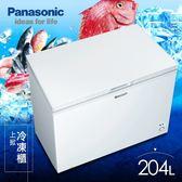 月底到貨★送3格玻璃保鮮盒【Panasonic 國際牌】204L上掀式冷凍櫃/NR-FC208-W