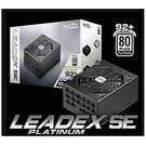 振華 LEADEX Platinum SE 1000W 80+ 白金 全模組 日系電容 電源供應器