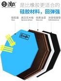 漢牌啞鼓墊套裝12寸節拍器三合一架子鼓打擊練習板初學入門 YYJ 快速出貨