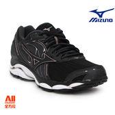 【Mizuno美津濃】女款慢跑鞋 WAVE INSPIRE 14 D楦 寬楦支撐型 -黑色(J1GD184609)【全方位運動戶外館】