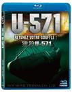 新動國際【獵殺U-571】U-571 -...