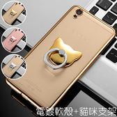 蘋果 iPhoneX iPhone8 i8 Plus iPhone7 i7 Plus I6S plus 電鍍軟殼 貓咪 手機殼 支架 保護殼 軟殼 支架手機殼