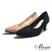 【Messa米莎專櫃女鞋】MIT優雅交錯格紋尖頭高跟鞋-二色