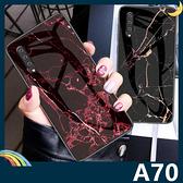 三星 Galaxy A70 大理石保護套 軟殼 玻璃鑽石紋 閃亮漸層 視覺層次 防刮全包款 手機套 手機殼